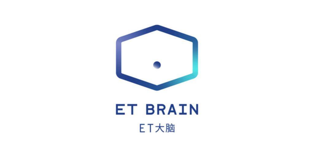 Alibaba ET Brain